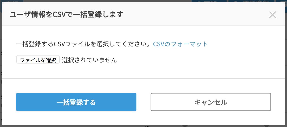 CSV__________.png